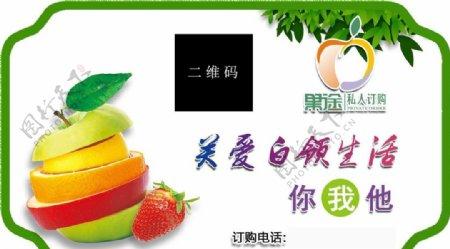 生活卡片水果卡片