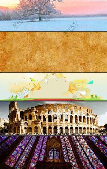 罗马建筑背景