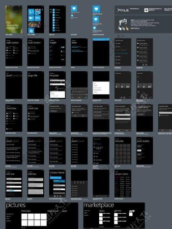 UI元素PSD文件