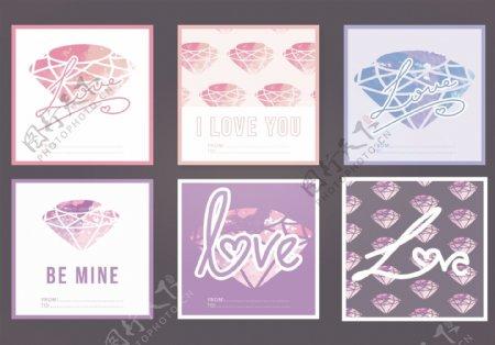 唯美水彩钻石卡片设计