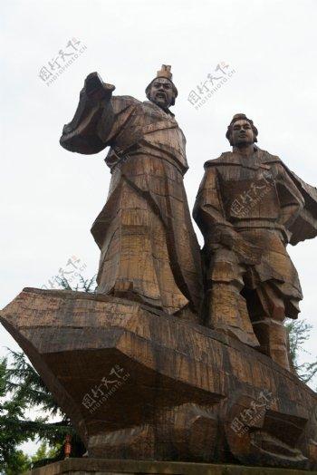 都江堰李冰雕塑图片