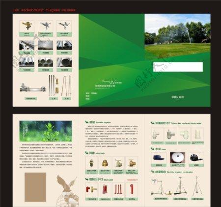 灌溉设备水利工程产品折页