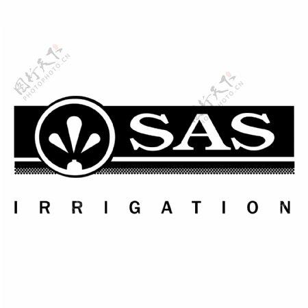 SAS灌溉