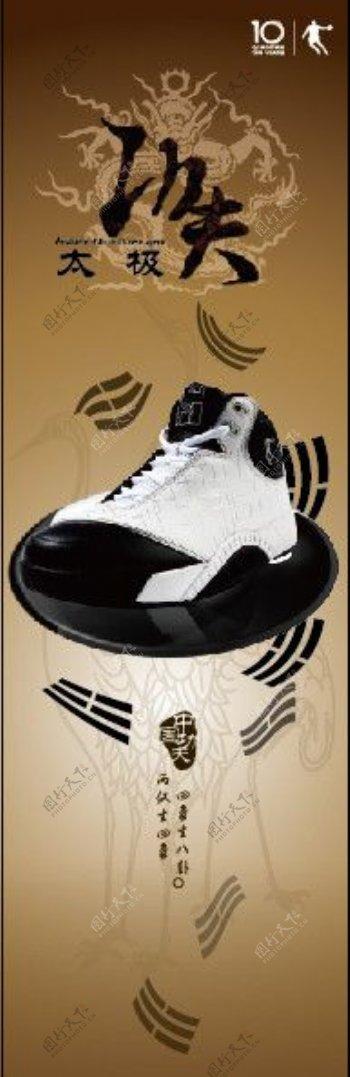 乔丹运动鞋