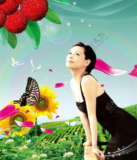 现代生活广告人物分层插画PSD格式0015