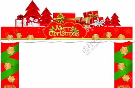 圣诞造型门头
