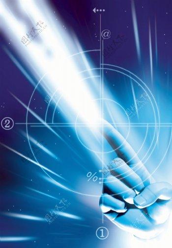 科技创意科技手指图片模板下载科技创意科技手指现代科技其他设计图库72dpijpg