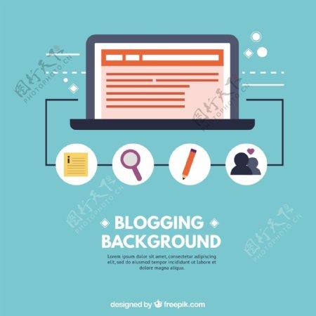 博客背景与平面设计中的元素