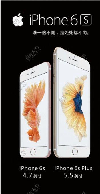 iPhone6s苹果6S