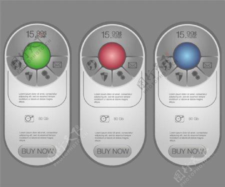 彩色水晶球价格竖幅背景图片