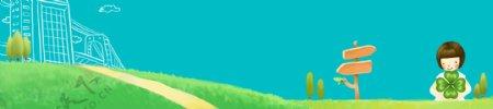校园网站背景banner
