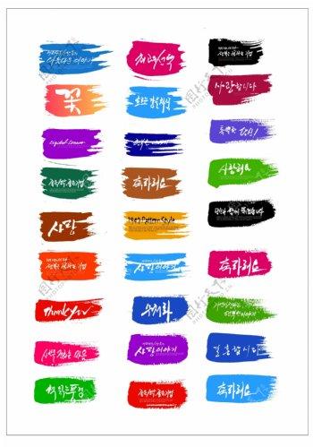 笔刷设计应用背景图案矢量素材AI格式0210
