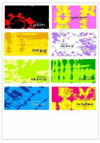 笔刷设计应用背景图案矢量素材AI格式0295