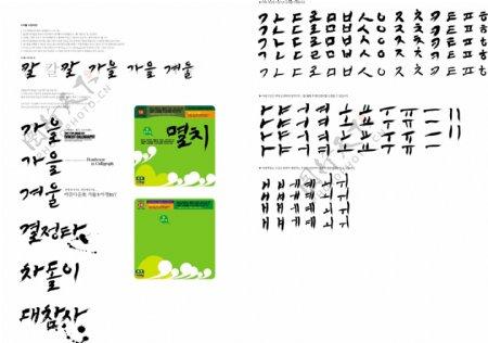 笔刷设计应用背景图案矢量素材AI格式0273