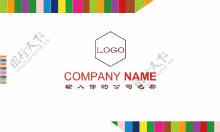 藏族民族风经典名片设计