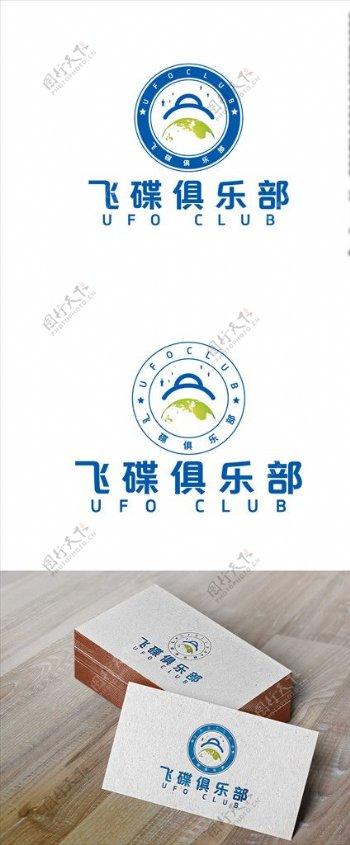 UFO智能贴图