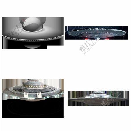 四种飞碟UFO免抠png透明图层素材