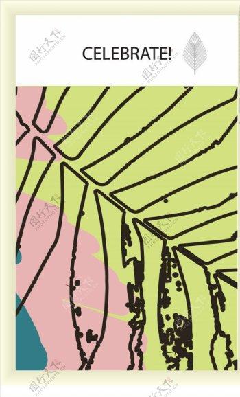 植物海报矢量图下载
