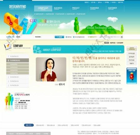 企业蓝色网站界面设计