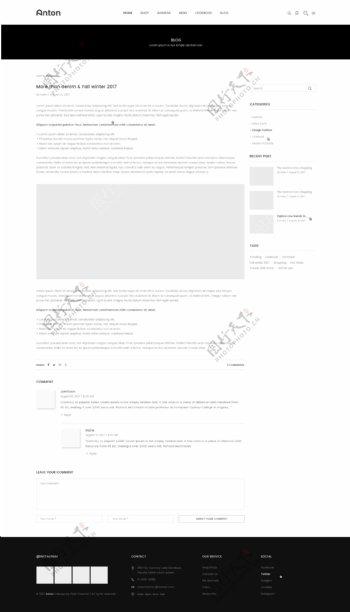 UI网页博客单栏黑白灰简洁PSD模板