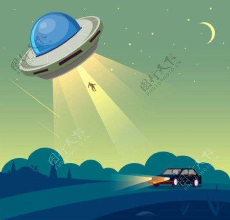 UFO素材图片