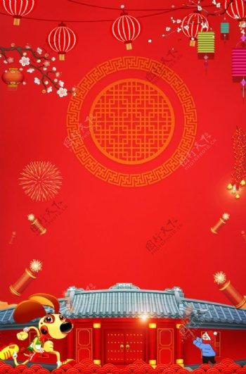 手绘春节灯笼背景