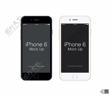 iPhone6手机