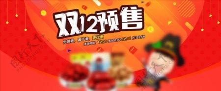 美食主图食品鱼豆腐红枣零食