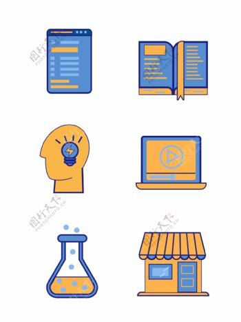 手机金融商业iocn元素app图标ui元素
