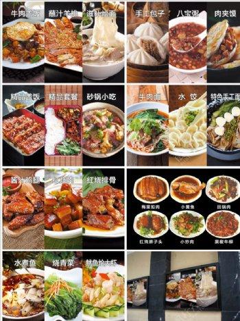餐厅灯箱菜单