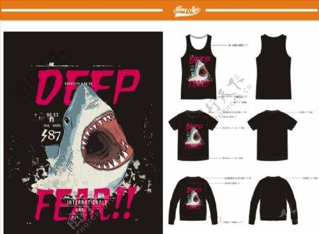 鲨鱼矢量图下载鲨鱼印花素材下载