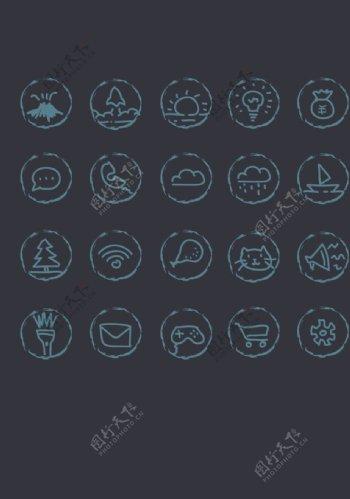 手绘风icons