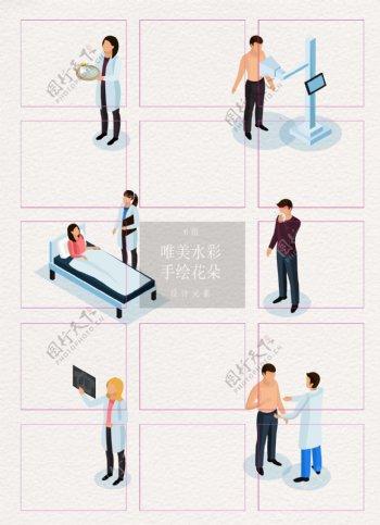 医生病人主题2.5d元素设计