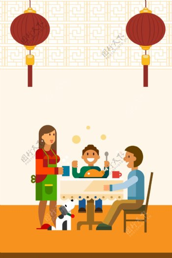 卡通手绘吃年夜饭背景
