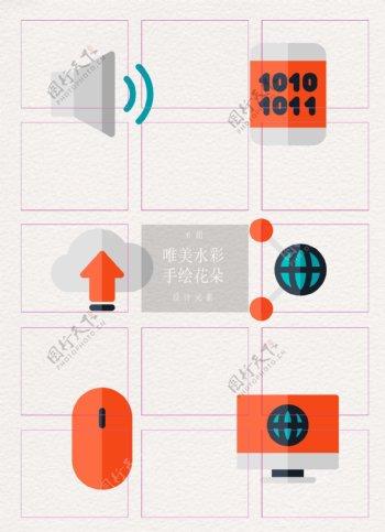 卡通矢量互联网通讯技术图标icon设计