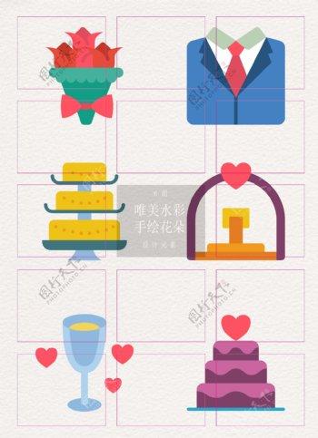 婚礼元素矢量图标icon设计