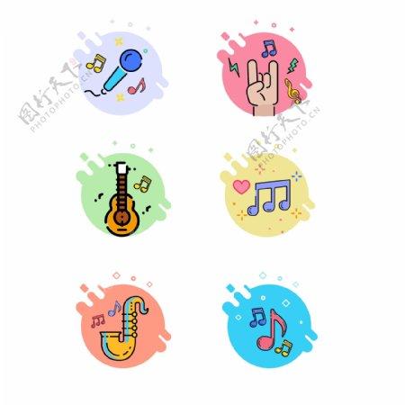 mbe音乐音符卡通乐器演奏图标矢量元素