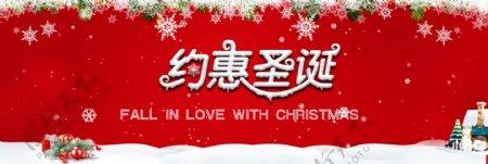 节日祝福轮播图红色喜庆