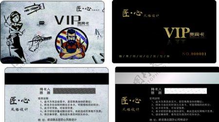 VIP卡积分卡贵宾卡