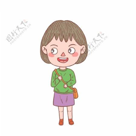 卡通手绘人物开心少女