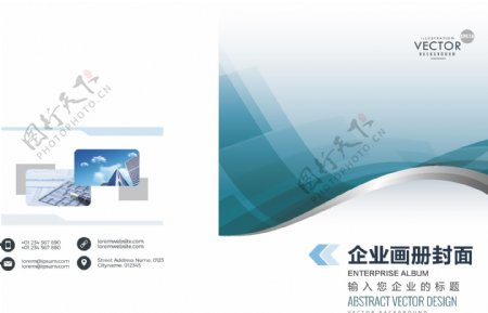 科技蓝简约画册封面模板设计AI矢量图下载