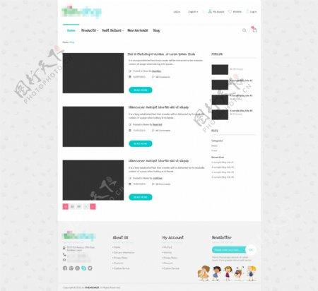 企业购物商店网站模板之博客列表