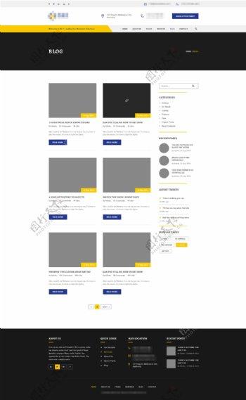 精美的企业购物商城网站模板之博客列表