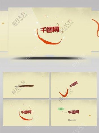 定格卡通logo展示