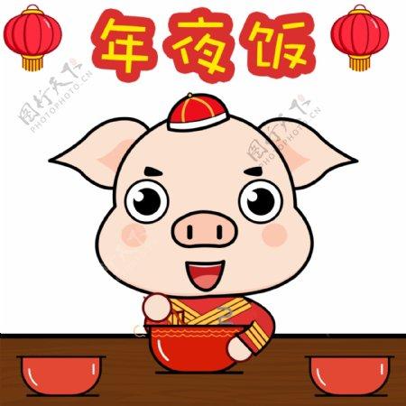 红色2019猪年大吉卡通可爱表情包年夜猪