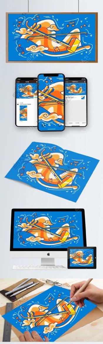 音乐节时尚线稿描边撞色二胡乐器手绘插画