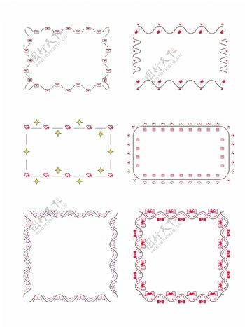 纹理边框设计矢量元素