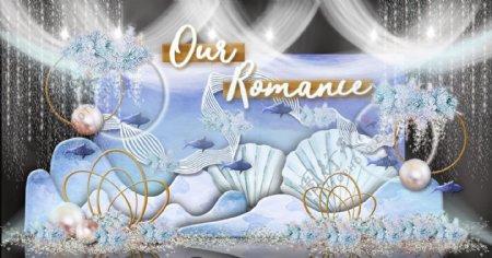 海洋世界蓝色系浪花贝壳小鱼儿婚礼效果图