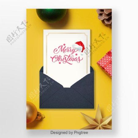 黄色牛仔间约圣诞节节日祝福邀请函