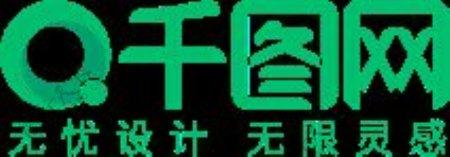幻影渐变通用简洁标题字幕Pr模板